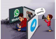 رهایی از وابستگی به شبکه های اجتماعی با چند ترفند