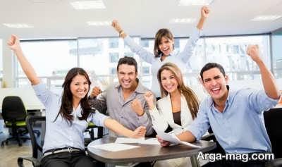 خوشحالی در محیط کار