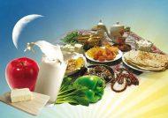 تصویری جامع از نحوه تغذیه در ماه رمضان