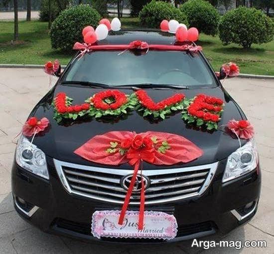 تزیین زیبا ماشین عروس