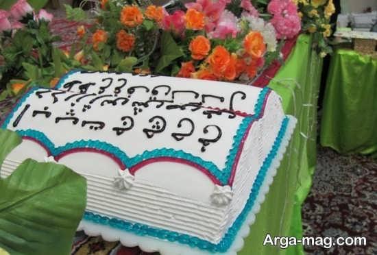 تزیین زیبا و جالب کیک جشن الفبا