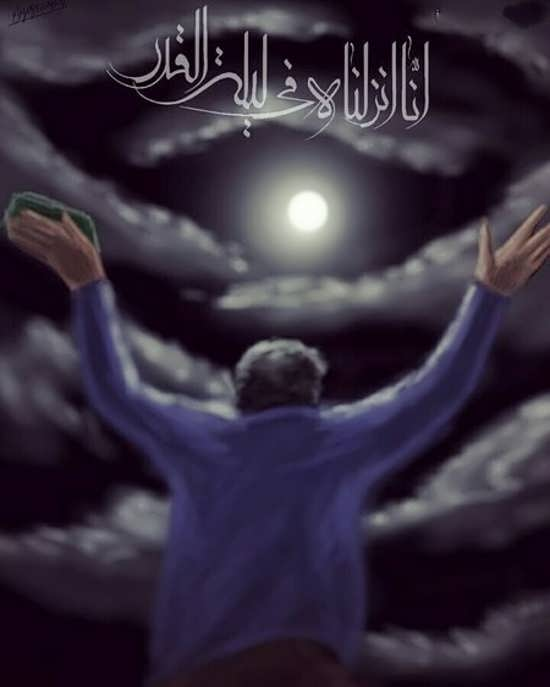 تصویر پروفایل پر محتوا برای شب قدر