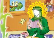 داستان امامان برای کودکان