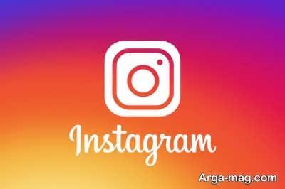 نمایش دادن پست در صفحه اینستاگرام