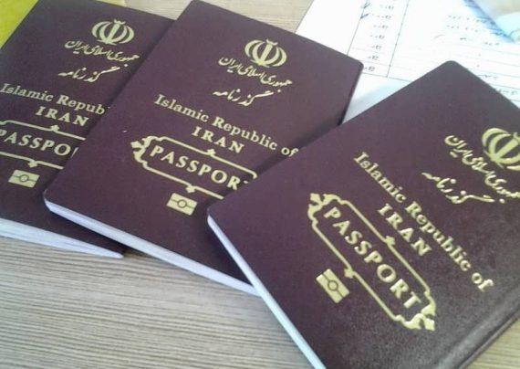 مدارک لازم برای گذرنامه نوزاد