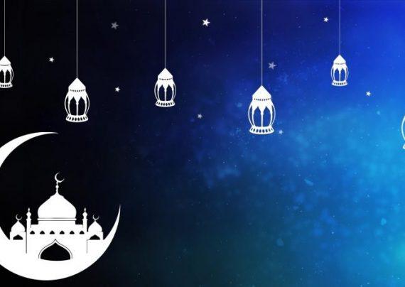 اس ام اس تبریک ماه رمضان