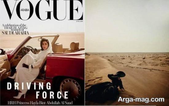 دختر شاه عربستان