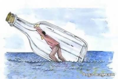 تعبیر دیدن خواب غرق شدن در دریا