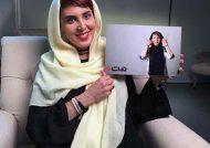 تصاویر جدید لیلا بلوکات در تماشاخانه مهرگان