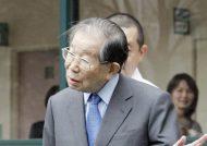14 توصیه برای طول عمر از زبان پزشک 104 ساله ژاپنی