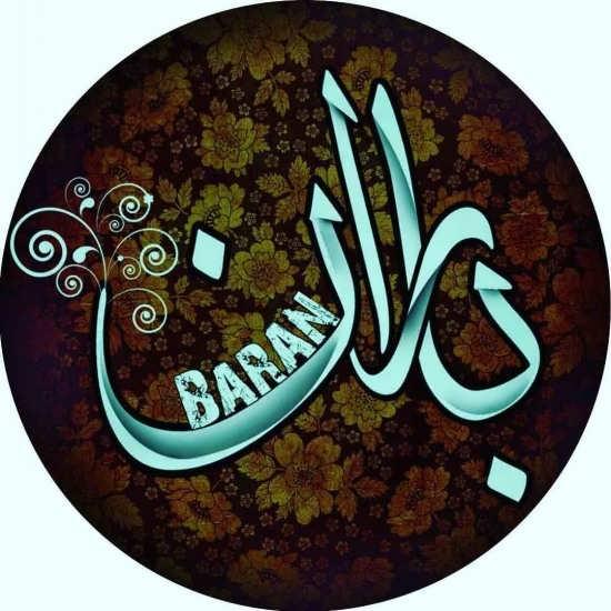عکس نوشته زیبا با طرح اسلیمی