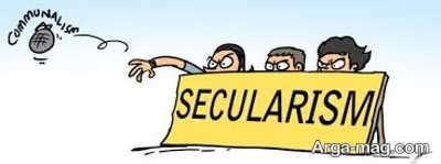 جدایی دین از سیاست