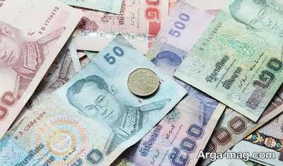 ارزش پول کشور تایلند