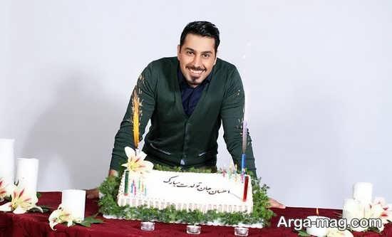 عکس کیک تولد احسان خواجه امیری