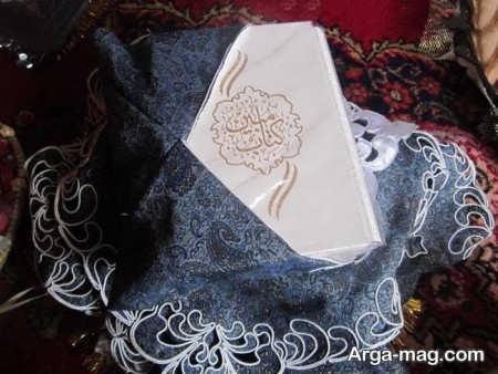 تزیین شیک و خاص قرآن عروس