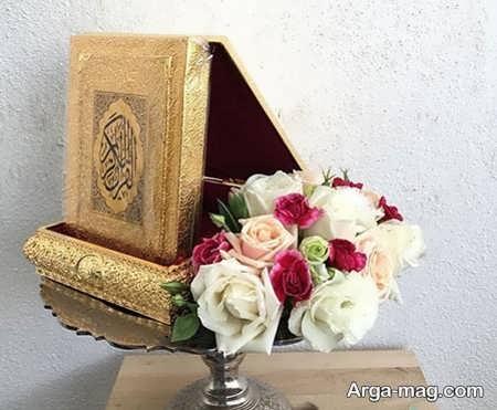 ایده های برای تزیین کردن قرآن عروس