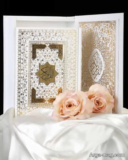 تزیین ساده قرآن عروس