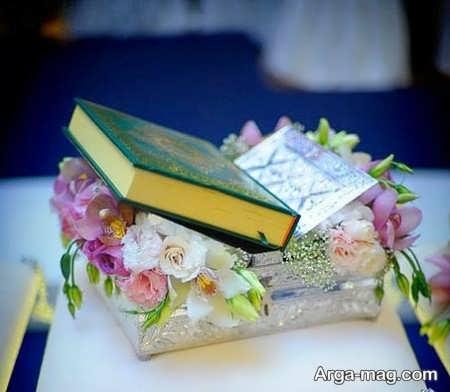 ایده های جالب برای تزیین کردن قرآن عروس