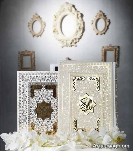 تزیین ساده و جذاب برای قرآن عروس