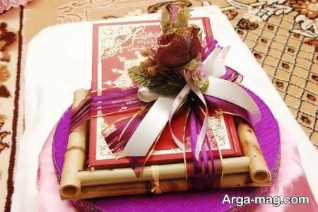 تزیین شیک قرآن عروس