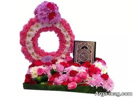 تزیین شیک و جذاب قرآن عروس