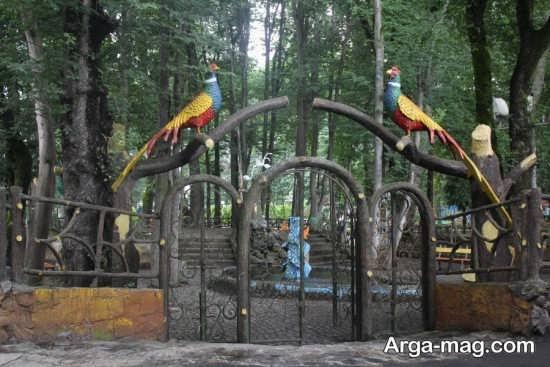 پارک محافظت شده فومن