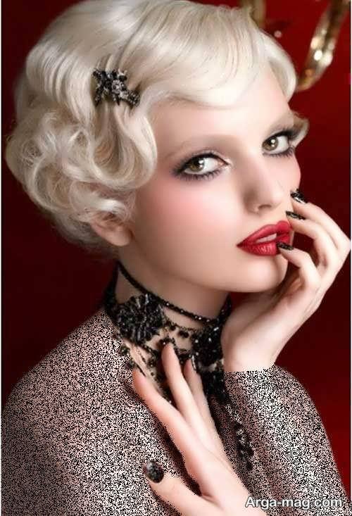 مدل آرایش صورت مجلسی با موی کوتاه