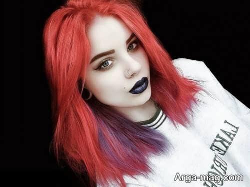رنگ مو زیبا و باکلاس دخترانه