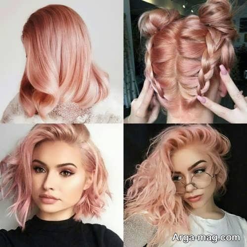 رنگ موی شیک دخترانه