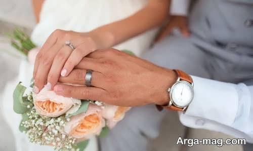 ژست عکس عروس و داماد با دسته گل