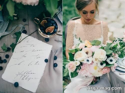 ژست زیبا و شیک عروس با دسته گل