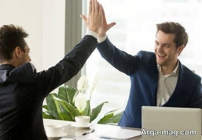 محبوب شدن در محیط کار با راهکارهای طلایی