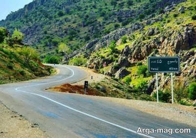 طبیعت زیبای کهکیلویه و بویر احمد