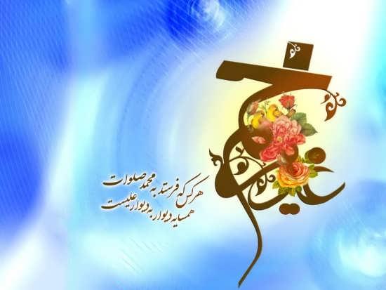 عکس نوشته جدید تبریک عید غدیر