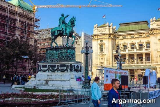 مکان های مهم صربستان