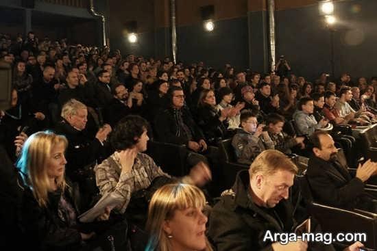 جشنواره فیلم صربستان