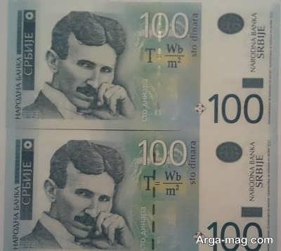 واحد پولی کشور صربستان