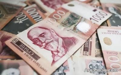 واحد پولی در کشور صربستان