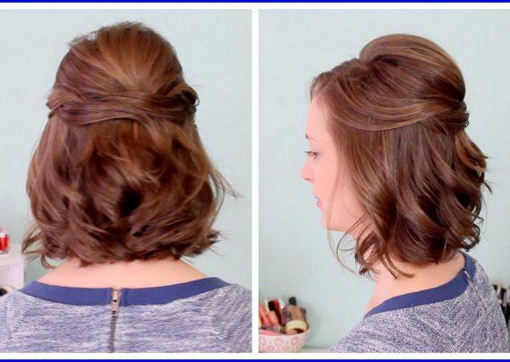 مدل موی کوتاه مجلسی