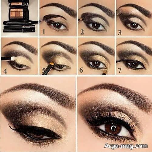 مراحل آرایش چشم اسموکی