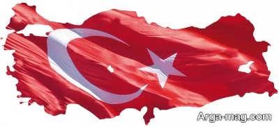 ارزش پول ترکیه