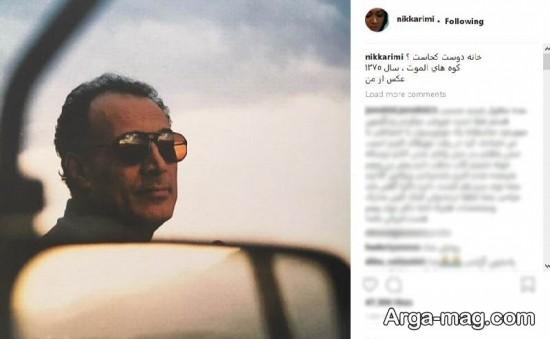 عباس کیارستمی در قاب نیکی کریمی