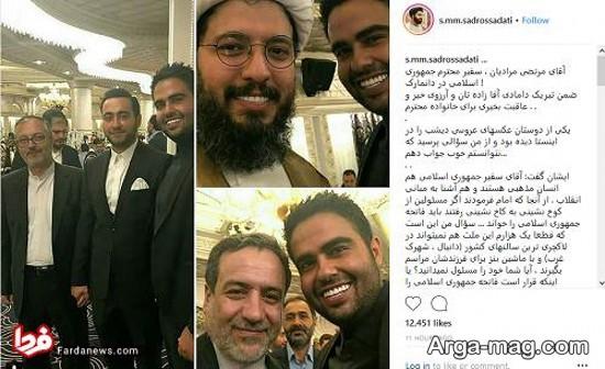 عروسی پسر سفیر ایران