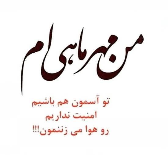 عکس پروفایل امروزی متولدین مهر ماه