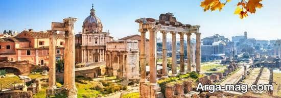 جاذبه های زیبای رم