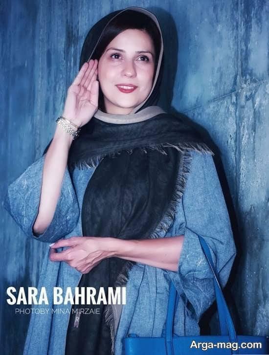 تیپ جذاب سارا بهرامی