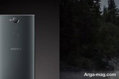 گوشی جدید شرکت سونی