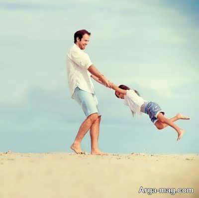 متن عاشقانه برای فرزند