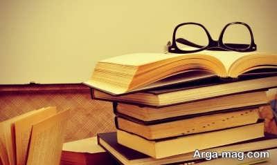 عادت خوب مطالعه کردن