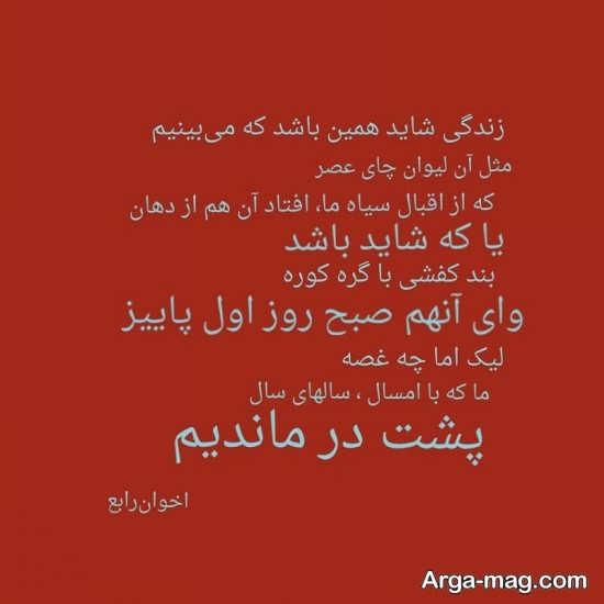 عکس نوشته با متن عاشقانه